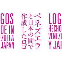 Logos hechos en Venezuela y Japón. A Design project by Maykol Medina - 09.22.2010