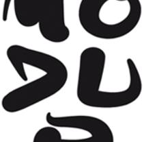 Web. Un proyecto de Diseño, Ilustración, Publicidad, Música, Audio, Instalaciones, Fotografía y UI / UX de Falansh MODUS - Lunes, 06 de febrero de 2012 17:38:49 +0100