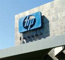 Edificio HP Las Rozas. A Design, and Advertising project by Pokemino         - 03.07.2012