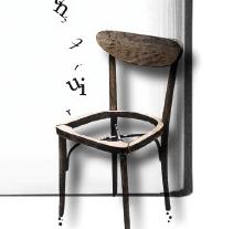 El tratado. Um projeto de Design e Ilustração de Imada Vadillo - 19-12-2012