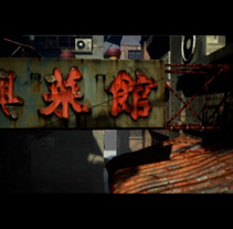 Chinatown. 3D ShortFilm. A 3D, and Animation project by Marc  Molinos Vallugera - 30-06-2011