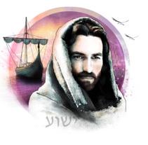Jesús detiene la tormenta: Retrato ilustrado. Un proyecto de Ilustración de yessimar         - 10.08.2017