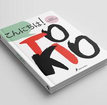Hello! Guías Turísticas - Diseño Editorial. Un proyecto de Diseño editorial y Diseño gráfico de María Prego         - 20.03.2018